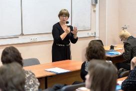 Повышение квалификации для педагогов
