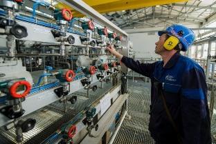 Обучение промышленной безопасности